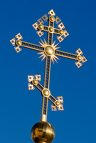 Cruz Ortodoxa / Eastern Orthodox Cross / Byzantine Cross / Crux ...