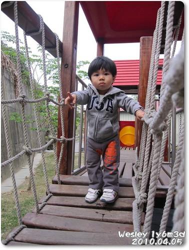 100405-溜滑梯-吊橋1