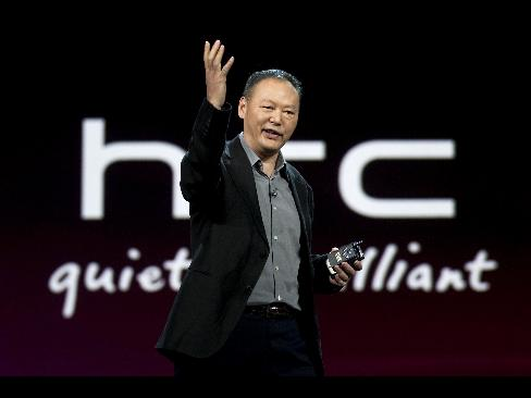 HTC Os Propio