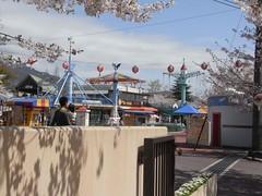 Oji zoo