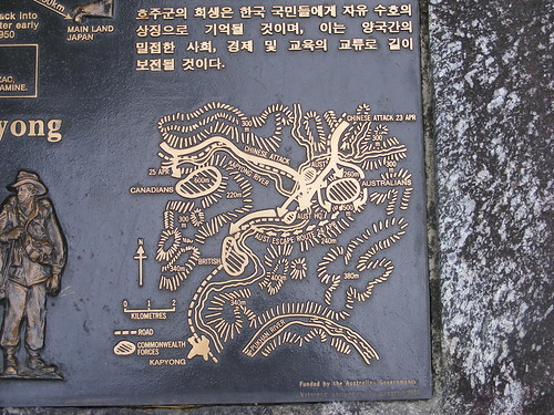 2008_0817Korea20078