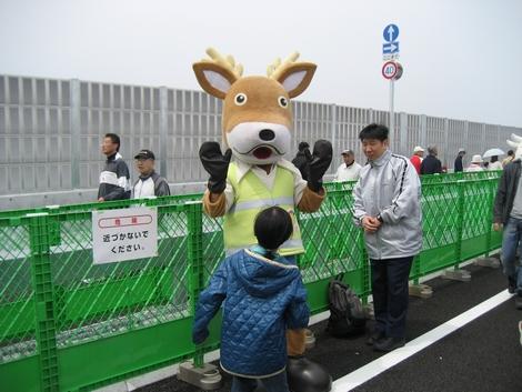 広島高速 開通イベント モシカ