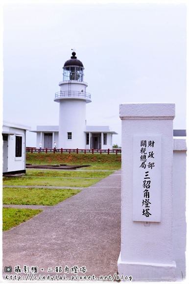 20100411_479