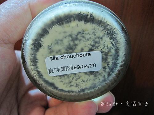 machouchout香草布蕾香草籽