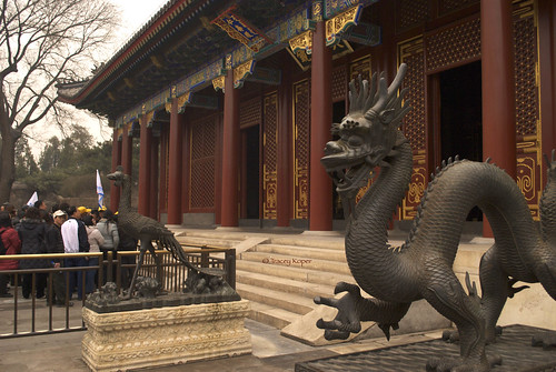 Forbidden City 01