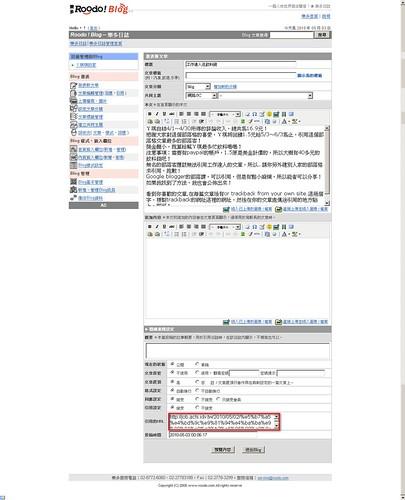 2010-05-03_000754