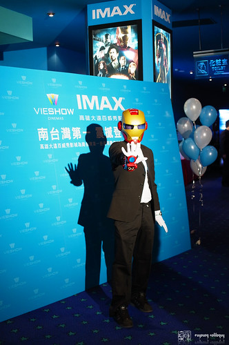 Vieshow_IMAX_02 (by euyoung)
