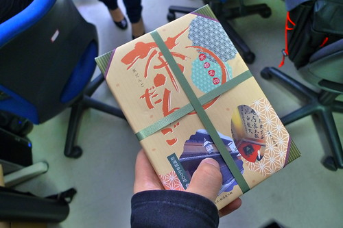 Maiko's present from Kyoto