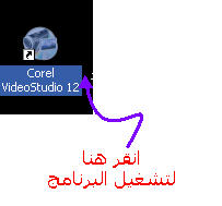 شرح طريقة التسجيل من التلفاز عن طريق كرت فيديو داخلي Msi  4578924772_cd69dcc467_o