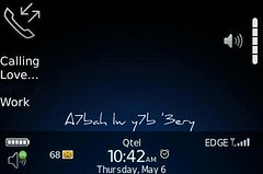 ::!::       (A7bah lw y7b '3ery (bb pin: 23A91A97)) Tags: