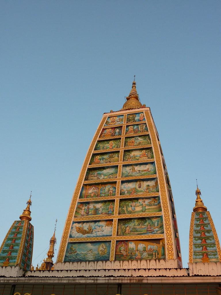 Yangon 10 (154)