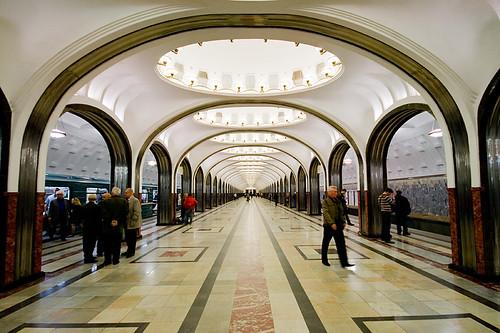 Maiakovskaya Metro station