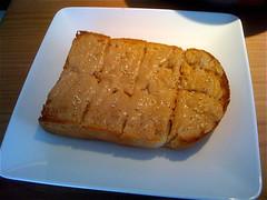 Dawn Room 咖啡明堂 - 4 花生厚片土司