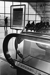 等待-2010-新竹高鐵站