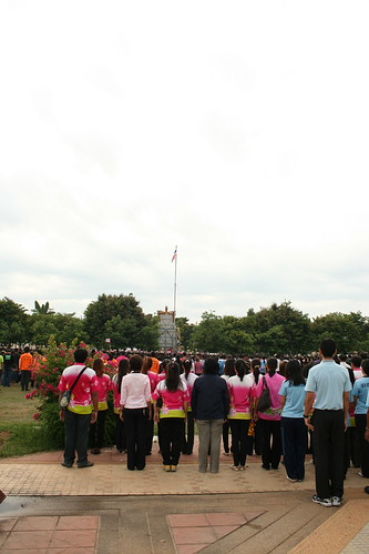 Ubon Ratchathani Government Ceremony