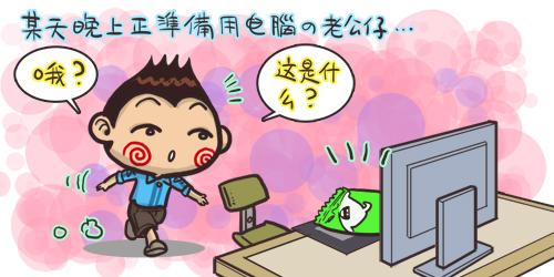 乖乖產品試吃活動_01