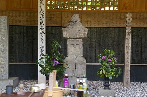 日野富子の墓 #3