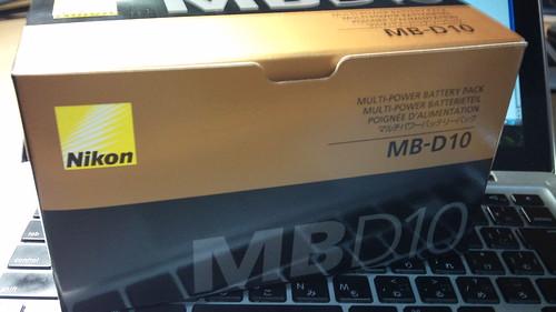 MBD10