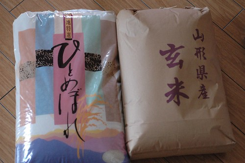 初めて通販で米を買ってみた。