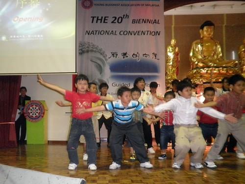 rouzhuo performing 2