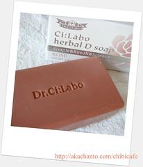 ドクターシーラボ ハーバールDソープ DSC09053