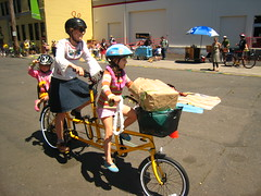 fiets of parenthood PDX