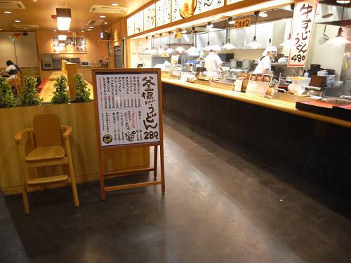鶴丸製麺@香芝かわら口店-03