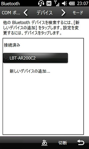 4714475594_82c594d012.jpg