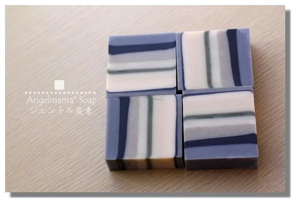 教學蛋糕皂 035