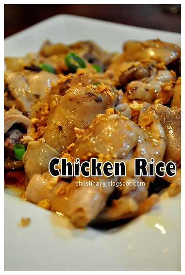 Chicken Rice Dinner: Chicken Rice 2