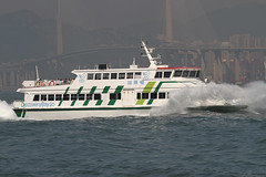"""Discovery Bay 20"" (Daryl Chapman Photography) Tags: ferry canon hongkong harbour wave victoria 7d splash discoverybay 100400l"