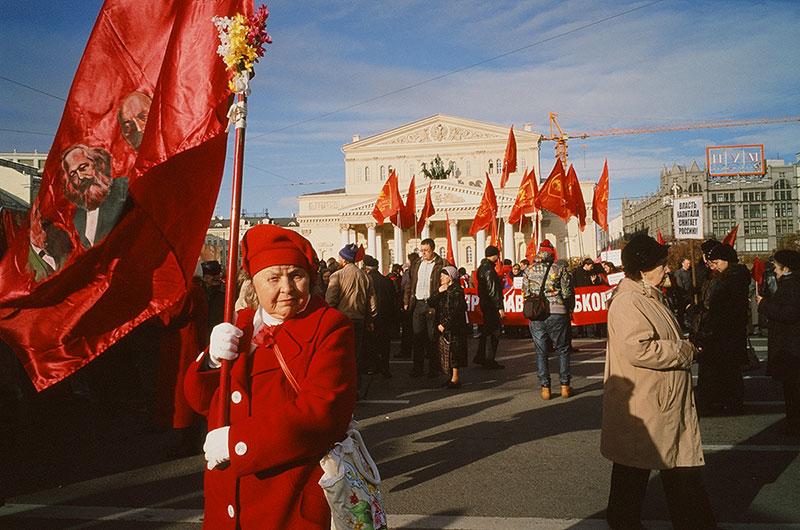 Lady in red / Дама в красном