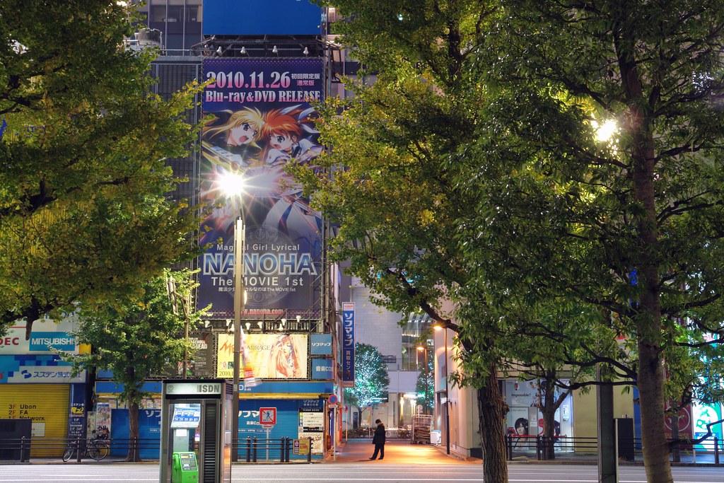 Nanoha BD&DVD AD flag at Sofmap Akihabara