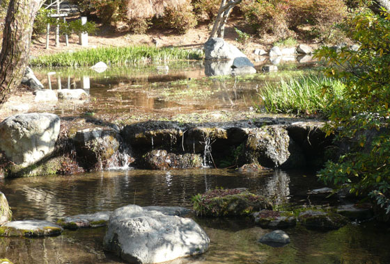 Water feature in Maruyama-koen