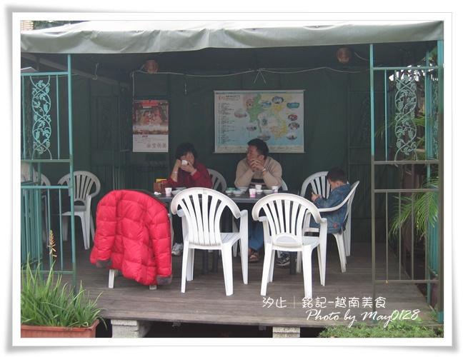 2010.01.01-2越南.JPG