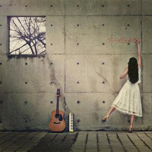 Некаторыя без памяці любяць музыку