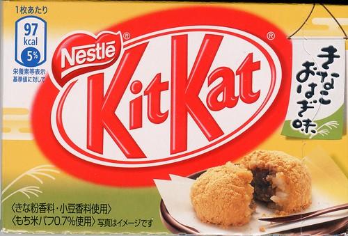 Japanese Kit-Kat packaging