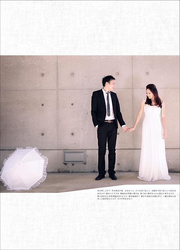 + 小武 & 曼莉 + 婚紗