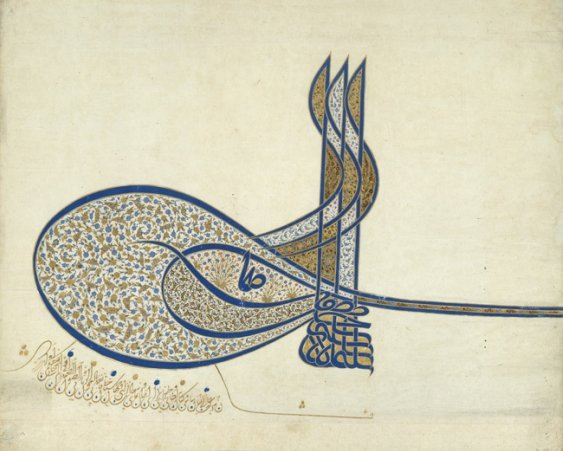 Tughra of Sultan Sulaiman the Magnificent