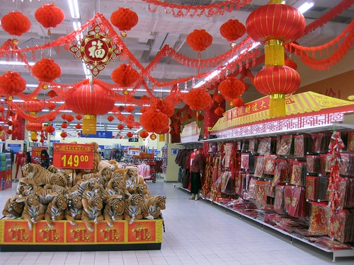 Chinese New Year Decorations at Walmart « On The Eastern ...
