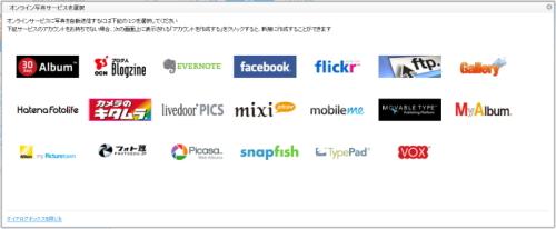 EYE-FI(無線LAN内蔵SD型メモリカード)