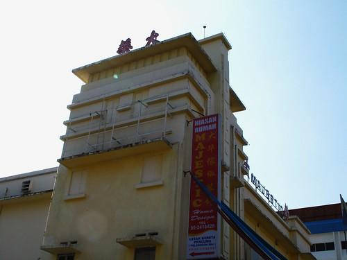 IMG_8375 怡保大华戏院旧址,Majestic Cinema,Ipoh