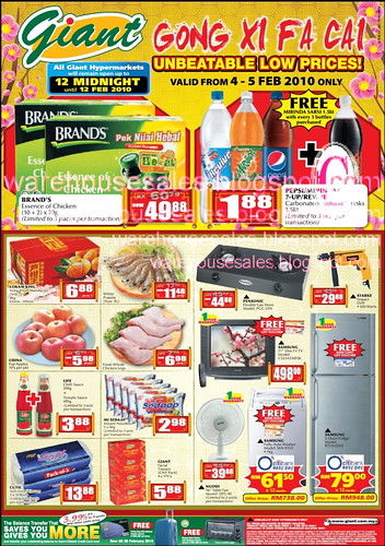 4 - 5 Feb: Giant Unbeatable Low Prices
