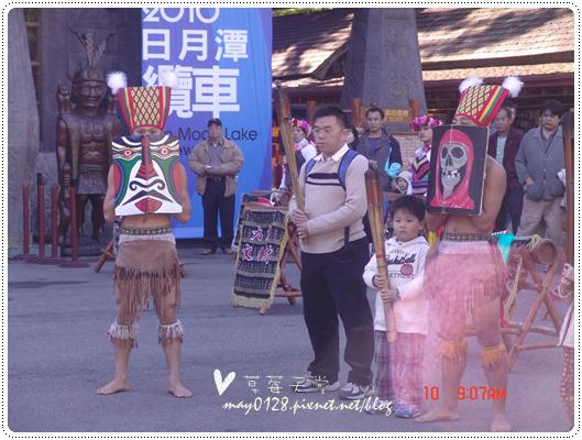 2010.01.10-76九族+日月潭纜車