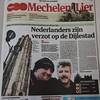 mijn foto in Gazet van Antwerpen (mechelenblogt_jan) Tags: mechelen smilingdavinci sintromboutstoren gazetvanantwerpen markec svenvanhaezendonck eelcokruidenier markvanmullem