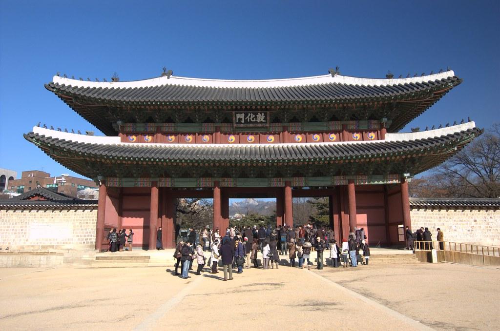 首爾 昌德宮, Changdeokgung Seoul
