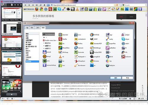 2010-02-20001.jpg