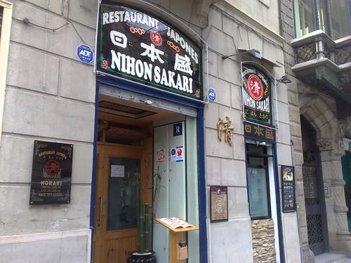 Nihon Sakari