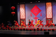 Performance at Quince Orchard (omeiwushu) Tags: performance martialarts kungfu wushu omei omeiwushu