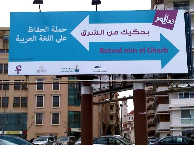 Beirut (3)
